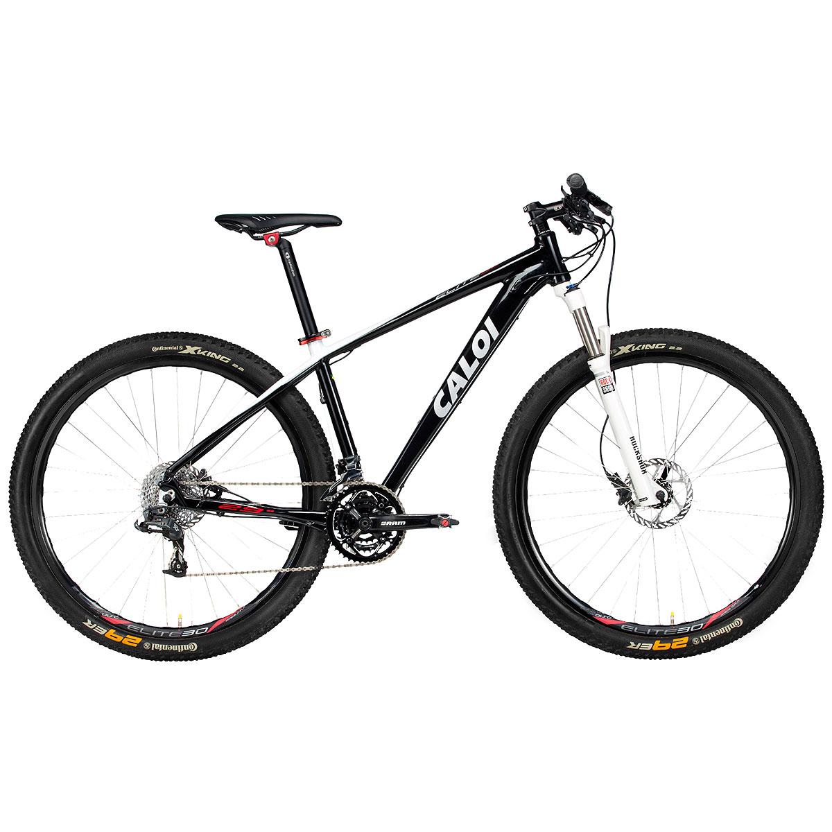Várias bicicletas Caloi com ótimos descontos na Centauro