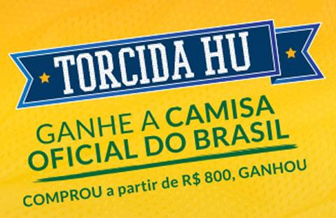 Cupom de 5% no Hotel Urbano + camisa oficial da Seleção nas compras acima de R$ 800