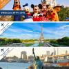 Promoções de pacotes de viagens no Hotel Urbano