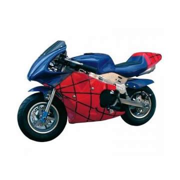 Mini-Moto 49cc Track Bikes com 54% de desconto no Clube do Ricardo