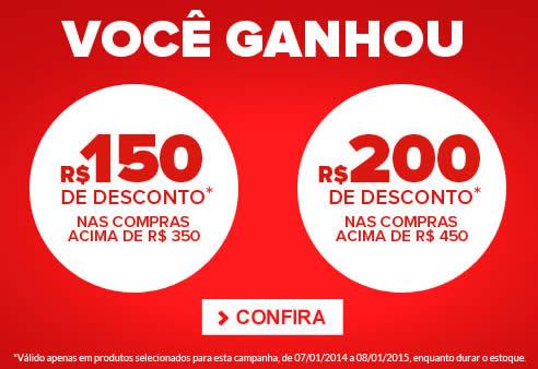 Dafiti Sports: Cupom de desconto de R$ 200 e R$ 150