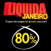 Ricardo Eletro: Liquidação de Janeiro com até 80% de desconto
