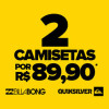 Dafiti Sports: 2 camisetas por R$ 89,90