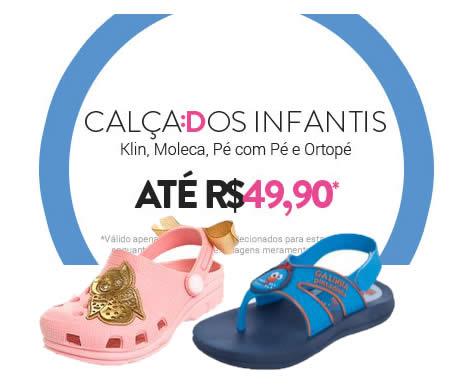 Dafiti: Calçados infantis por até R$ 49,90
