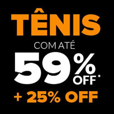 Cupom de desconto de 25% em tênis na Dafiti Sports