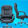 Cadeiras de escritório c/até 40% de desconto no Submarino