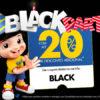 Black Party Casas Bahia: Até 80% Off + cupom de até 20% Off